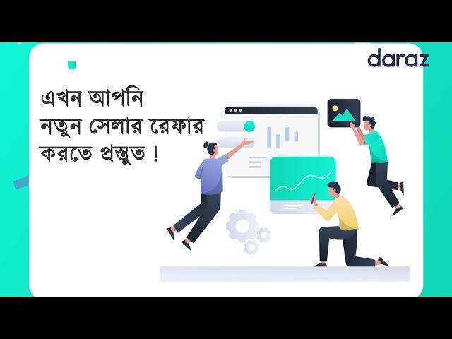 Earn Free Daraz Voucher Online by Referring Daraz Seller Referral Code   Daraz Bangladesh Seller