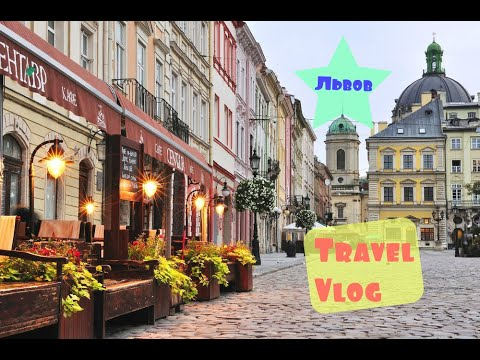 Travel-vlog или Львов 2019