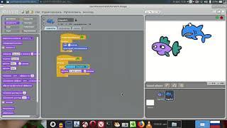 Scratch для юных программистов  Урок 8  Мультфильм акула и рыбка