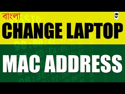 How To Change Laptop MAC Address In Bangla | How To Spoof Computer MAC Address 2019