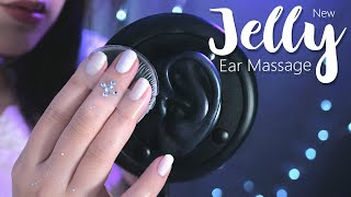 ASMR Upgraded Jelly Ear Massage😍 (Realistic, Relaxing, Slow)