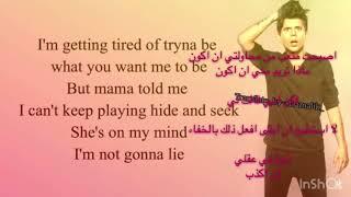MAMA - Rudy mancuso (lyrics & arabic sub)مترجمة أغنية أجنبية