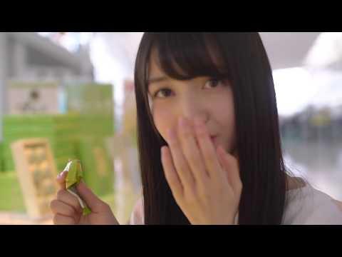 乃木坂46久保史緒里 菓匠三全 CM スチル画像。CMを再生できます。