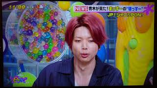 Video news epcotia - Download mp3, mp4 NEWS EPCOTIA 歌詞動画