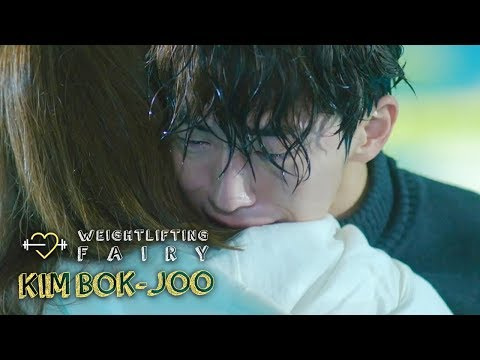 Nam Joo Hyuk Is Crying.. [Weightlifting Fairy, Kim Bok Joo Ep 15]