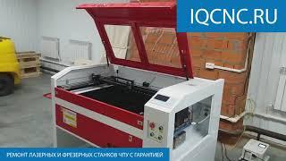 Пуск и наладка лазерного станка Kamach Ultra 6090 в г. Пенза 10.10.2019