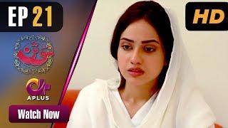 Sotan - Episode 21 | Aplus Dramas | Aruba, Kanwal, Faraz, Shabbir Jan | Pakistani Drama