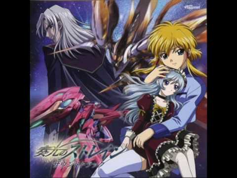 Soukou no Strain OST The Decisive Battle of Fate