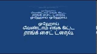 Download Hindi Video Songs - Nallavannu Solvaanga - Veeram