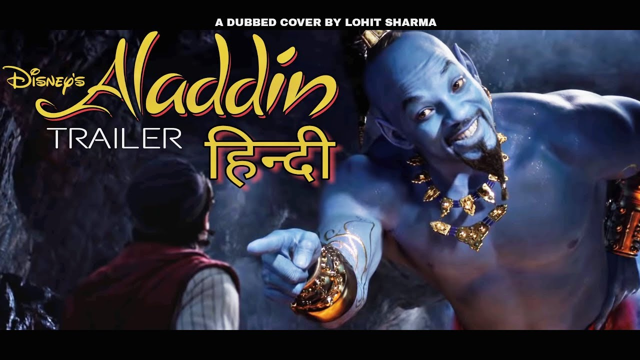Download Aladdin   HINDI Trailer   Dub Cover By Lohit Sharma
