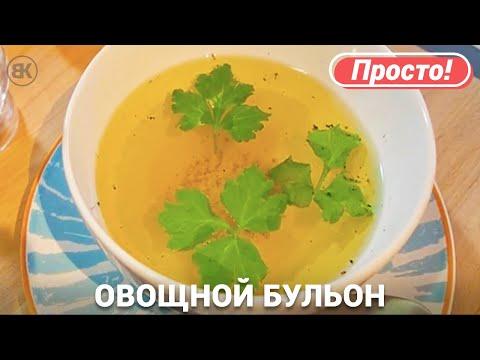 Ризотто: как приготовить блюдо так же вкусно, как в