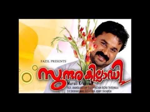 Maatham Pularumbol HD-Sundarakilladi