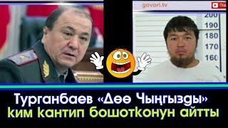 Сайтка Саякат-19.01.18 | Кечки Саясий ушак-имиштер топтому | Саясатка Саякат
