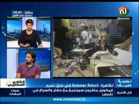 تونس البية مع الضيوف إبراهيم الجلاصي و عمر الزواوي