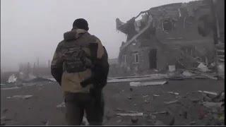 После боя ополченцы обходят аэропорт ДНР 14 12 Донецк War in Ukraine