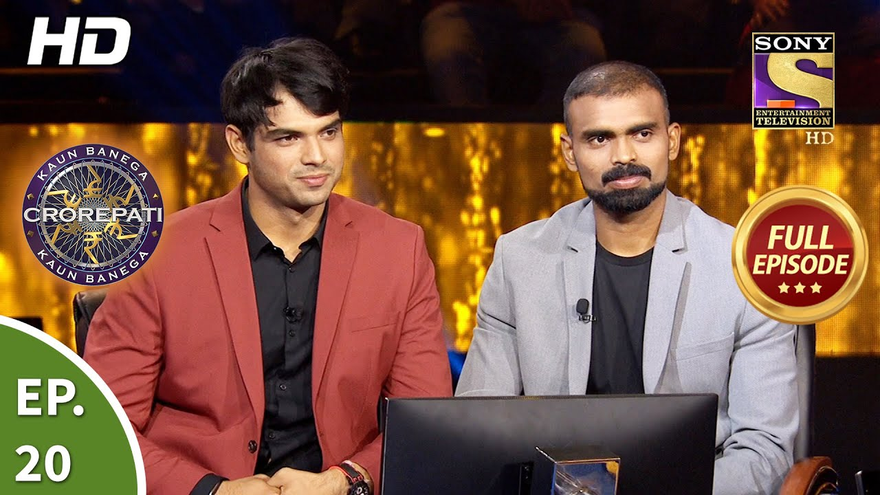 Download Kaun Banega Crorepati Season 13 - कौन बनेगा करोड़पति 13 - Ep 20 - Full Episode - 17th Sep, 2021