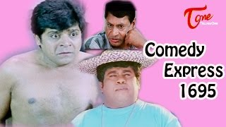 Comedy Express 1695 | B 2 B | Latest Telugu Comedy Scenes | TeluguOne