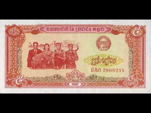 Cambodian Money(Penghorng)