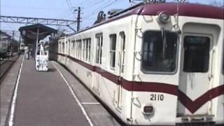 京福電車福井支社 東古市駅