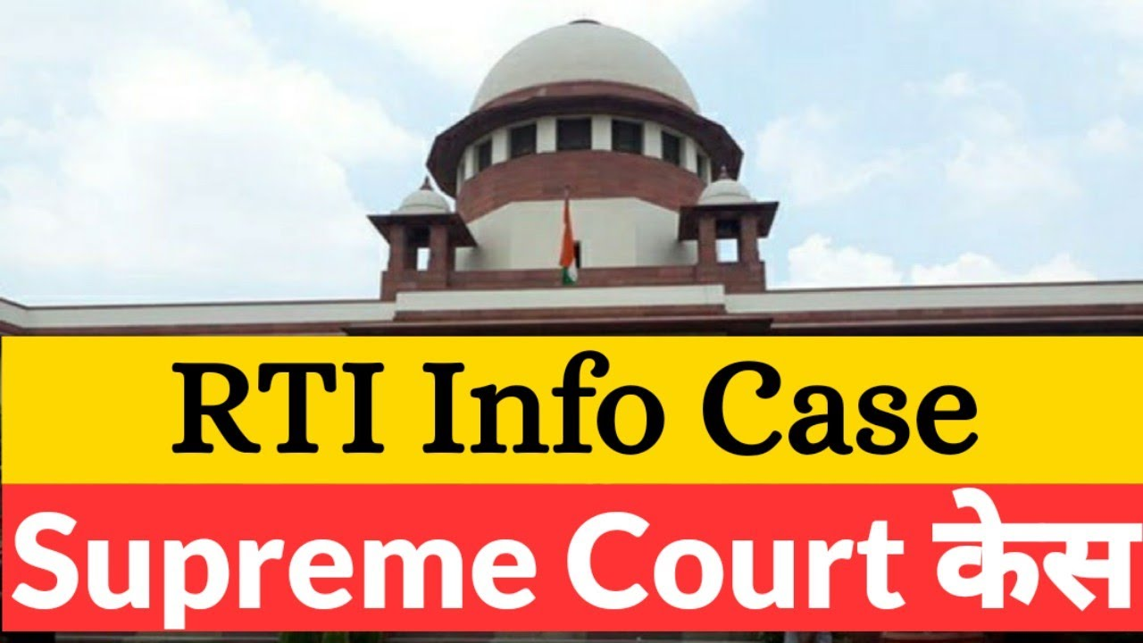 Kerala Public Service Commission vs State Information Commission - Supreme Court Case 2016