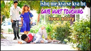 Log Ishq Me Kya Se Kya Hue /Heart Touching Love Story