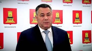 Экономика Тверской области оправляется от кризиса
