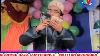 Naat Shareef/Ham tabahi ke dahleez par the khade/By Faizan Muhammed