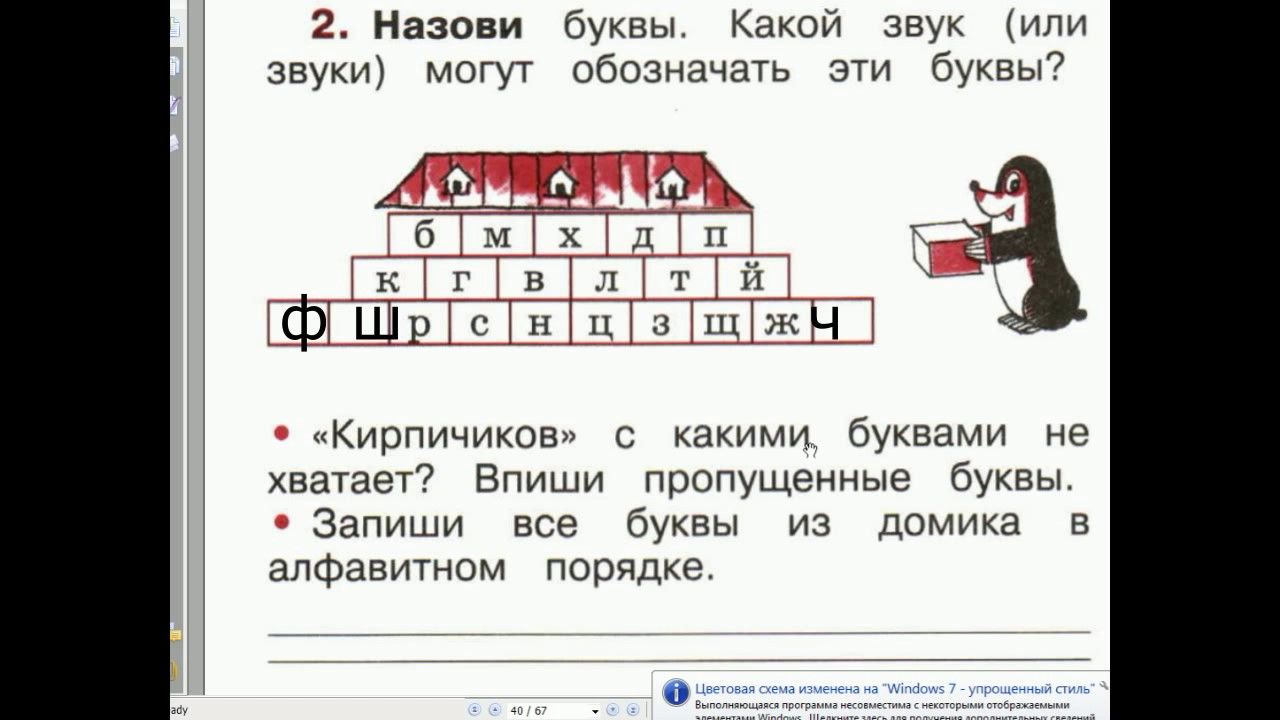 Серия «Гармония. 1 класс» | My-shop.ru