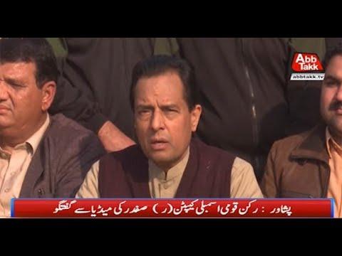Peshawar: Captain(R) Safdar Talks to Media