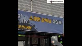 Coffee Truck For COME TO THE WITCH'S RESTAURANT Song Ji Hyo New Drama