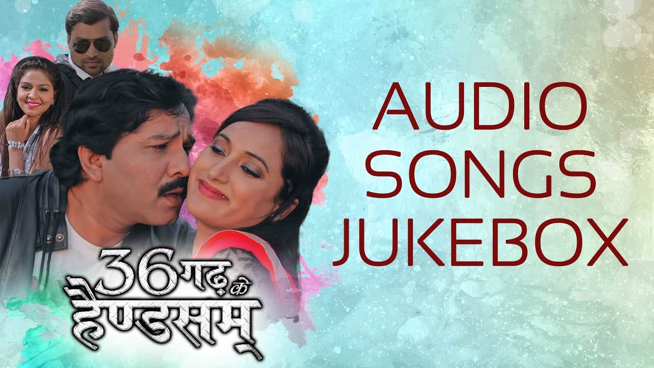 36Garh Ke Handsome - 36गढ़ के  हैण्डसम | Audio Song Jukebox | Karan Khan | Anikriti | Sunil Soni
