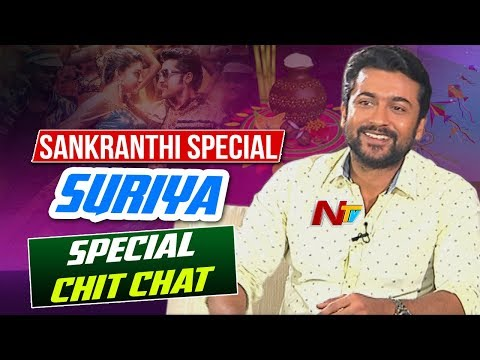 Suriya Exclusive Interview || Gang Movie || Sankranthi Special || NTV