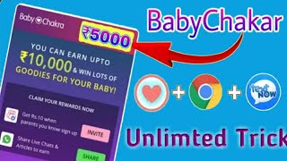 💥Gearbest Unlimited refer trick 👍Otp Bypass self refer trick