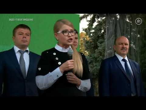 Факт-чек заявлений Тимошенко