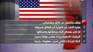 ويكليكيس: دول عربيةحرضت واشنطن للاعتداء على ايران