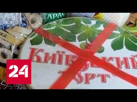 Бизнес на все времена: как Порошенко зарабатывает на липецкой фабрике