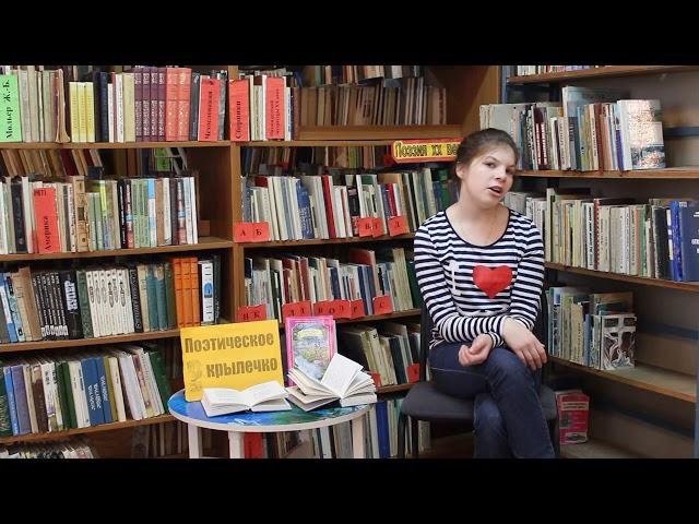 Изображение предпросмотра прочтения – ЛюдмилаВдовкина читает произведение «Красною кистью...» М.И.Цветаевой