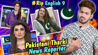 RIP English Funny Pakistani ReportIng FAILS FUNNY PAKISTANI VIDEO funny pakistani news Roast
