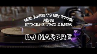 YouTube動画:DJ HASEBE ‐ Welcome to my room feat. Ryohu & 土岐麻子 [MV]