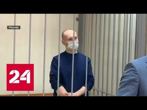 В Москве арестован