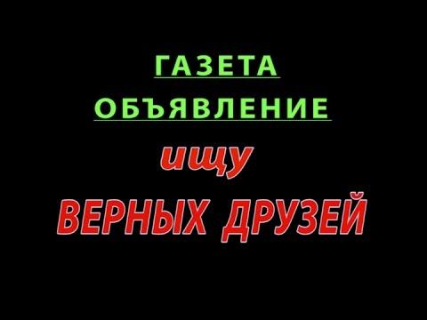Газета «Ещё бесплатнее Курск» - частные бесплатные