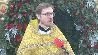 Крещение близко. Священник рассказал об отношении к главной традиции церковного праздника