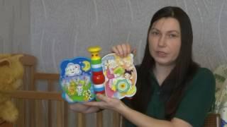 видео Какие игрушки нужны нашим детям