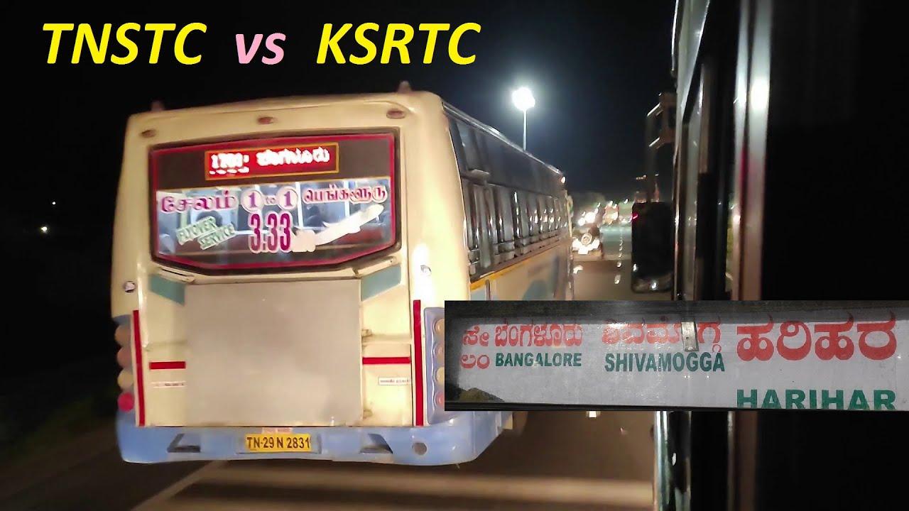 Only this KSRTC goes inside Kaveripattinam