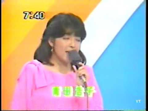 青田浩子(Hiroko Aota) - Romantic Kaido (ロマンチック街道) 1984/09/20