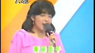 1984/09/20 一部のマニアの方の為に録画日も・・・ 青田昇さんの娘さん...