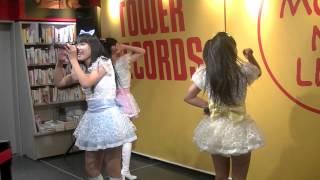 キャラメル☆リボンが9月25日に発売したニューシングル「スタートリボン...