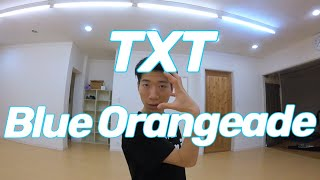 Gambar cover TXT (투모로우바이투게더) 'Blue Orangeade' ダンス解説 (dance tutorial)