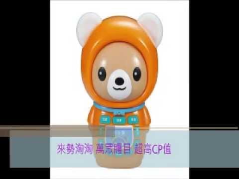 小牛津帽T熊故事機MP3 - 潑水歌 試聽 - YouTube
