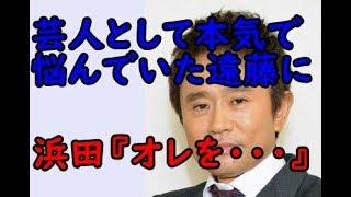 チャンネル登録をよろしくお願いします【スカッとねーさん】 https://ww...